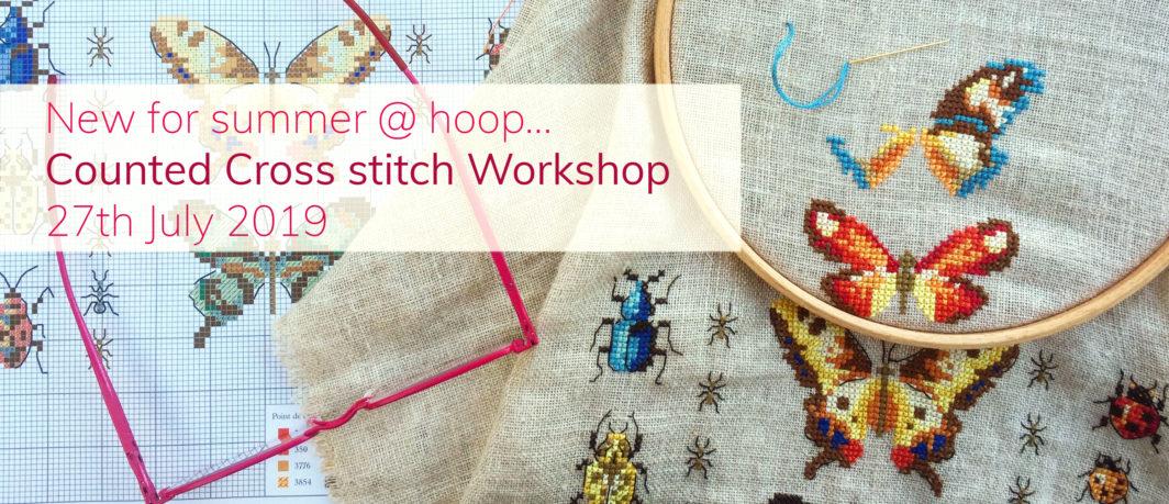 Summer workshops '19